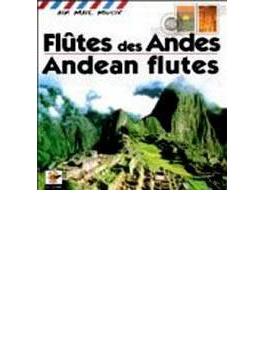アンデスの笛air Mail Music / Flutes Des Andes