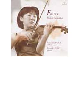 Violin Sonata / Poem: 植村菜穂(Vn)藤井一興(P)