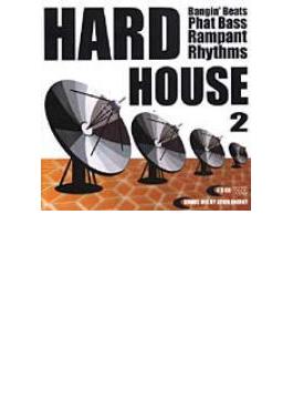 Hard House 2