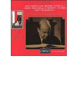 Cherkassky Recital Salzburg Live 1968