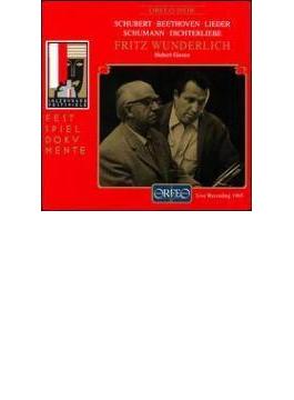 シューマン:詩人の恋、ベートーヴェン、シューベルト:歌曲集 ヴンダーリヒ(T)、ギーゼン(P)(1965ザルツブルク・ライヴ)