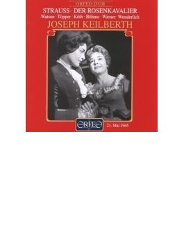 『ばらの騎士』全曲 ヨゼフ・カイルベルト&バイエルン国立歌劇場、クレア・ワトソン、クルト・ベーメ、ヘルタ・テッパー、他(1965 モノラル)(3CD)