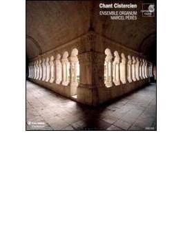 Chant Cistericien: Peres / Ensemble Organum