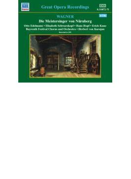 『ニュルンベルクのマイスタージンガー』全曲 カラヤン&バイロイト(1951 モノラル)