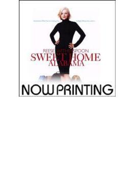 Sweet Home Alabama - Soundtrack