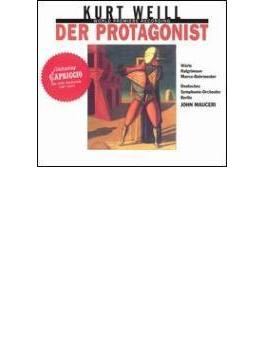 舞台音楽「立役者」(世界初録音) ヴォーレ、ハルグリムソン、マルコ=ブアメスター他、マウセリ(指揮)