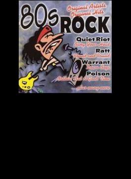 80s Rock Volume 1