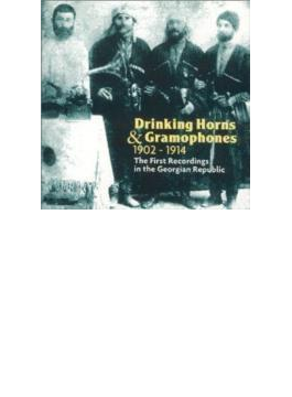 Drinking Horns & Gramophones -first Recordings In The Georgian