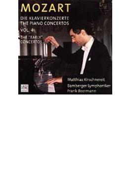 Piano Concerto, 5, 6, 8, : Kirschnereit(P) Beermann / Bamberg So