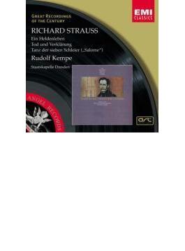 交響詩『英雄の生涯』、『死と変容』 ケンペ&シュターツカペレ・ドレスデン