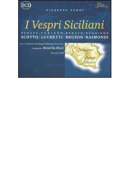 I Vespri Siciliani: Muti / Maggiomusicale Fiorentino
