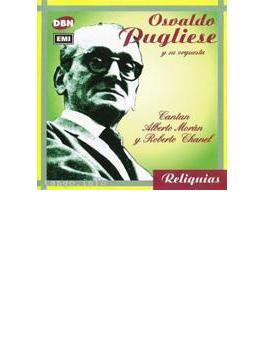 Cantan Alberto Moran Y Robertochanel - Exitos Del Ayer