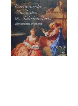Sonatas-europaeische Nusik Des18.jahrhunderts: Matousek(Vn)tuma(Cemb)