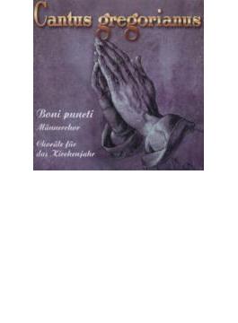 Boni Puncti Cantus Gregorianus-maennerchor
