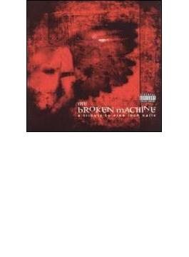 Broken Machine - Tribute To Nine Inch Nails