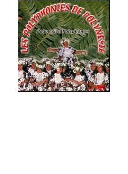 Les Polyphonies De Polynesie