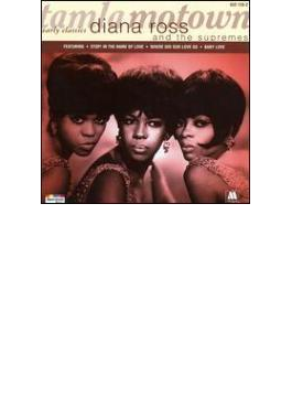 Tamla Motown Early Classics
