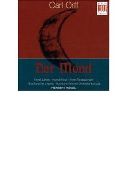Der Mond: Kegel / Leipzig.rso