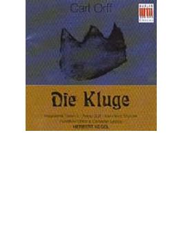 Die Kluge: Kegel / Leipzig Rso Falewicz Buchner Stryczek R.suss