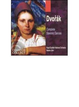 ドヴォルザーク:スラヴ舞曲(全曲) ヤルヴィ/ロイヤル・スコティッシュ・ナショナル管弦楽団