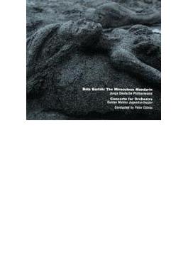 『管弦楽のための協奏曲』 エトヴェシュ&グスタフ・マーラー・ユーゲント・オーケストラ、『中国の不思議な役人』 エトヴェシュ&ユンゲ・ドイチェ・フィル