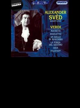 Arias & Scenes: Alexander Sved(Br)