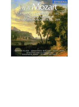 フルートとハープのための協奏曲、ファゴット協奏曲 J.ワルター、クリール、クルツ指揮、スイトナー指揮
