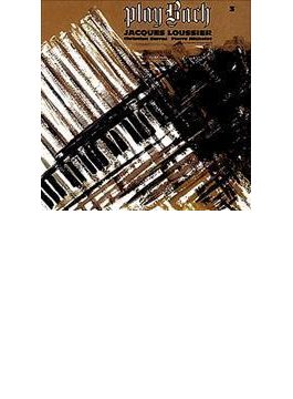Play Bach 3