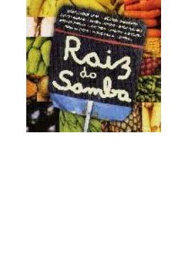 大地のサンバ Raiz Do Samba