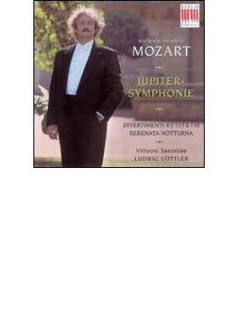 Sym.41, Divertimento K.137, 138, Serenade.6: Guttler / Virtuosi Saxoniae