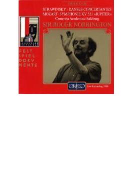 交響曲第41番『ジュピター』、ディヴェルティメントK.136、ほか ノリントン&ザルツブルク・カメラータ・アカデミカ
