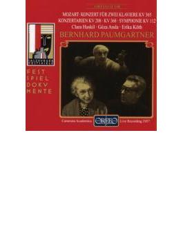 2台のピアノのための協奏曲、ほか ハスキル、アンダ(p)、パウムガルトナー&ザルツブルク・カメラータ・アカデミカ