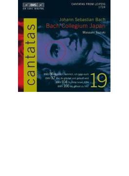 カンタータ全集第19集(第37、86、104、166番) 鈴木雅明&BCJ