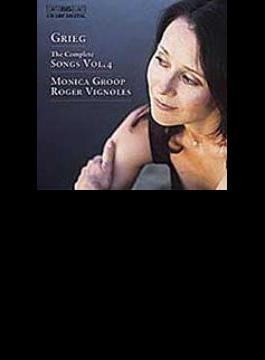 歌曲集第4集 グロープ(メゾ・ソプラノ)ヴィニョールズ(ピアノ)