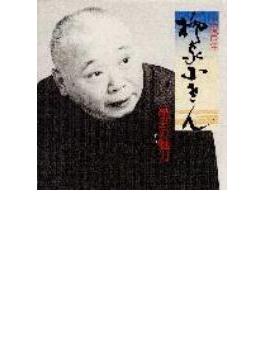 話芸の魅力6 花見の仇討 / たぬき