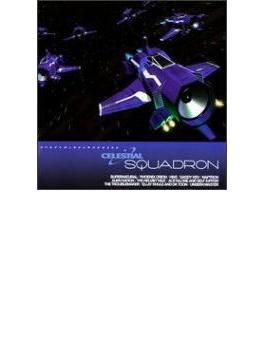 Celestial Squadron