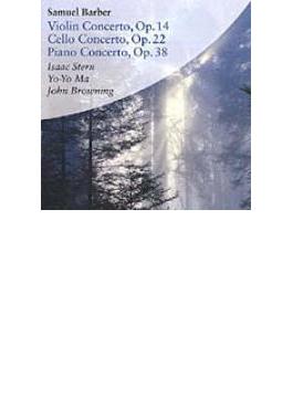 Concertos: Stern(Vn), Yo-yo Ma(Vc), Browing(P)