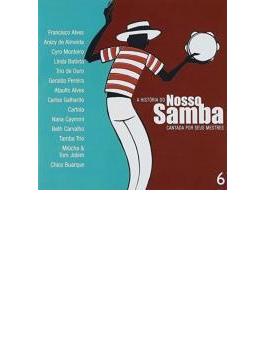 Nosso Samba Vol.6