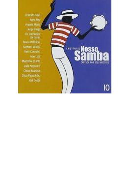 Nosso Samba Vol.10