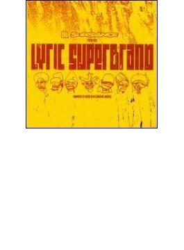 Lyrics Superband