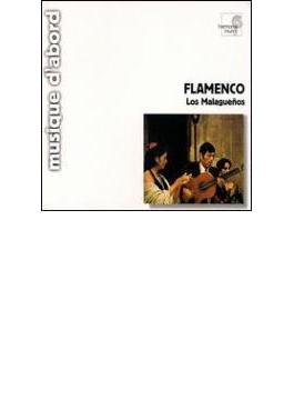Flamenco: El Malagueno(G)