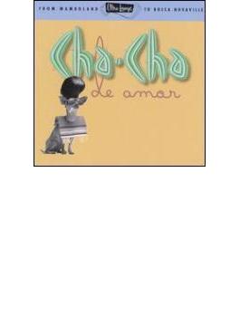 Ultra Lounge: 9: Cha Cha De Amour