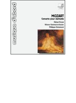 """""""Clarinet Concerto, Sym.21, 27: Portal(Cl)entremont / Vienna.co"""""""