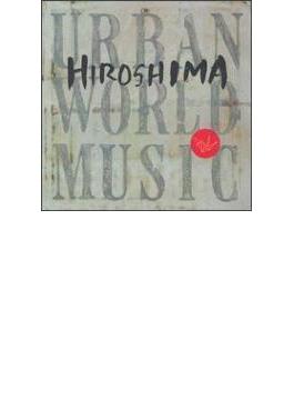 Urban World Music