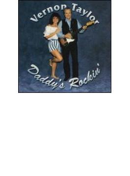 Daddys Rockin