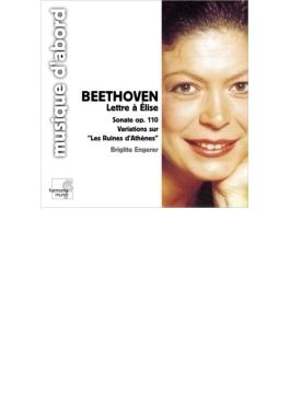 """Piano Sonata.31, Etc: Engerer(P)"""