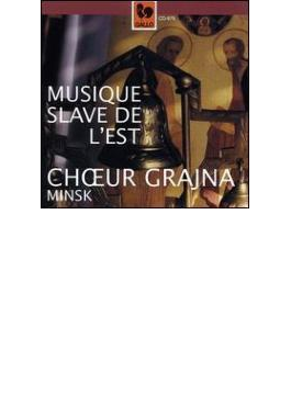 Oriental Slav Choral Music: