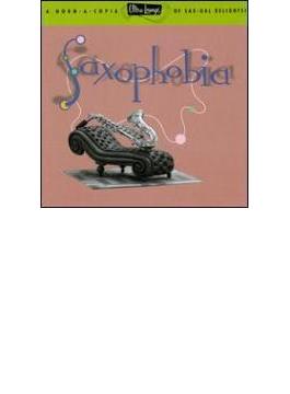 Ultra Lounge: 12: Saxophodia