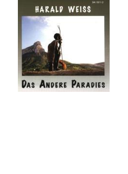Other Paradise
