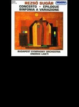 Concerto In Memoriam Bela Bartok: A.ligeti / Budapest.so